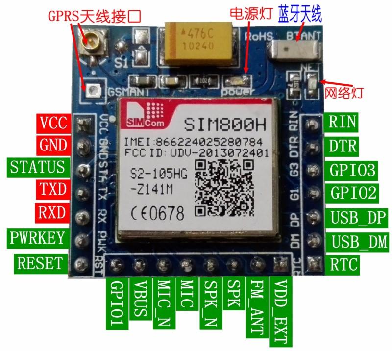 sim800